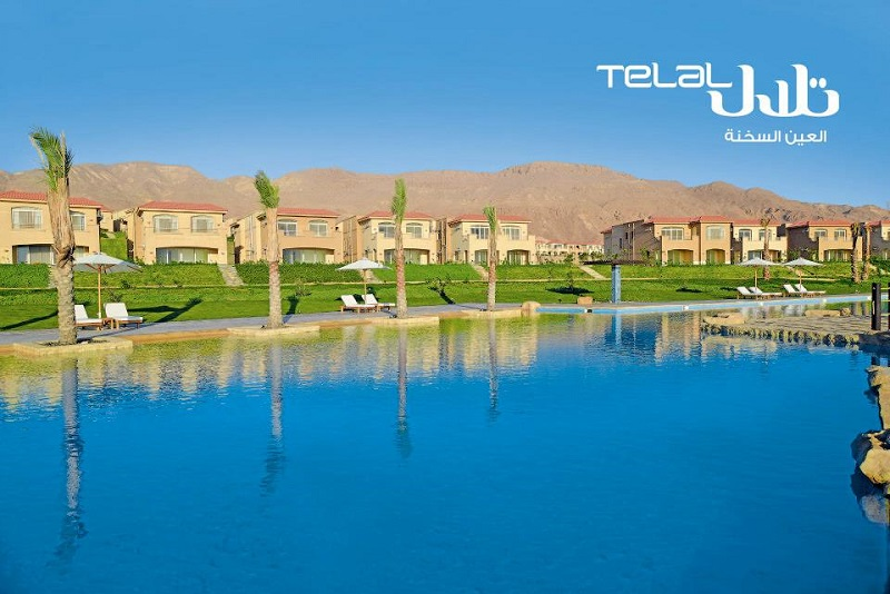 Chalet 3 bedrooms in Telal Ain Sokhna for sale